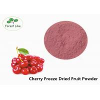 Buy cheap Pure Natural freeze dried cherry powder Pink red  Be Rich In Vitamin C from wholesalers