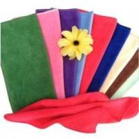 Buy cheap Microfiber Towel with Various Size, 280GSM (YT-146) from wholesalers