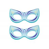 Buy cheap 0.26mm PVC Inflatable Swim Ring / Mask Shape Double Seat Floating Raft Mat from wholesalers
