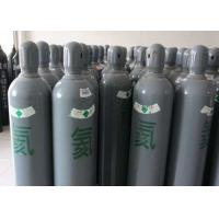 Buy cheap Industrial Grade Steel Cylinder Helium Gas/Disposable Helium Gas Bottle for Wedding/Helium Gas for Party Celebration from wholesalers