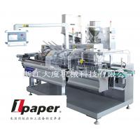 Buy cheap Unguent Automatic Packaging Machine Carton Erector Machine Daily chemical from wholesalers