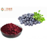 Buy cheap Food Grade Freeze Dried Blueberry Powder Rich In Vitamins Short Lead Time from wholesalers