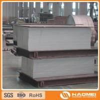 Buy cheap Best Quality Low Price 1070 aluminum sheet 100% recyclable factory manufacturer supply deep drawing aluminum sheets from wholesalers