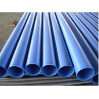 Buy cheap STK400 / 500 Mid Carbon ERW Pre Galvanized Steel Pipes Insulated And Anticorrosion from wholesalers