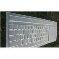 Buy cheap keyboard cover from wholesalers