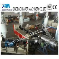 Buy cheap 50-160mm pp polypropylene 3 layers soundproof water drainage pipe extrusion line from wholesalers