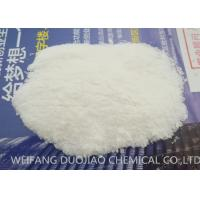 Buy cheap Easily Soluble Sodium Metabisulfite Uses In Water Treatment Industrial Grade from wholesalers