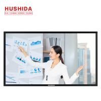 Buy cheap Conference Room Touch Screen Lcd Monitor Smart Electronic Writing White Board 55 from wholesalers