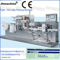 Buy cheap Flow Packing Machine for Wet Wipe single piece / pillow pack with liquid feeding system from wholesalers