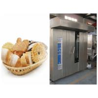Buy cheap 380V Pastry Making Equipment / Commercial Gas Oven Rotary Bread Oven Machine from wholesalers