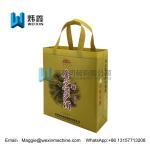 Buy cheap BOPP laminated custom  printing pp non woven gift laminated shopping bag from wholesalers