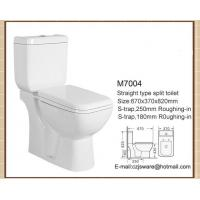 Buy cheap China toilets suppliers,two piece toilets,wash down toilets manufacturers from wholesalers