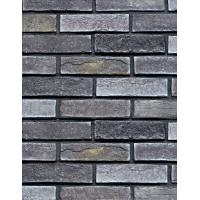 Buy cheap Good Quality Landscape Stone, Decorative Wall Panels, Brick Veneer from wholesalers
