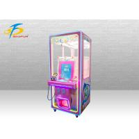 Buy cheap Children VR Theme Park , Coin Operated Toy Out 9D Arcade Game Machines from wholesalers