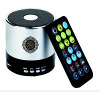 Buy cheap LED digital quran speaker with remote for muslim from wholesalers