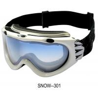 Buy cheap Anti - Reflect Skiing Goggles Tpu Flexible Frame Nice Ski Goggles With Dual Lens In 3m Glue from wholesalers