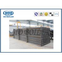 Buy cheap H Fin Water Tube Hrsg Economizer / Economiser Coils For Heat Recovery Boilers product