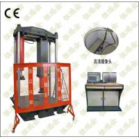 Buy cheap Electro-hydraulic Servo Man-hole Cover Fatigue Testing Machine from wholesalers