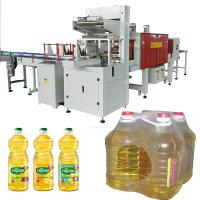 Buy cheap Heat Thermal Shrink PE Film Wrapping Machine for Palm Olive Cooking Soybean Edible Oil 0.5L 1L 5LBottle Sleeve Type from wholesalers