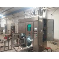 Buy cheap Vertical Form Can Automatic Filling Machine With Siemens PLC Control 12 Heads from wholesalers