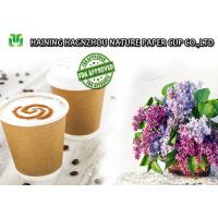 Buy cheap Kraft Disposable Double Wall Paper Cups 12 Ounce Food Grade Printing Ink from wholesalers