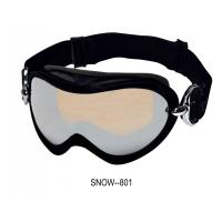 Buy cheap Professional Snow Ski Goggles , Kids Sports Eyewear Flexible Lightweight from wholesalers
