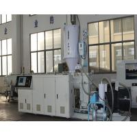 Buy cheap High Speed Plastic PVC / PPR Pipe Extrusion Line Single Screw Extruder from wholesalers