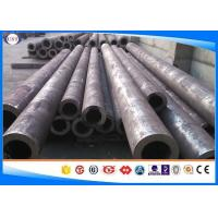 Buy cheap 5120 / SCr420H / 20Cr4 / 20Cr Alloy Steel Tube For Automotive Machinery 15m Max from wholesalers