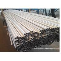 Buy cheap 6061 6063 7075 Anodized Silver Aluminium Tube Round / Extrusion Profiles from wholesalers