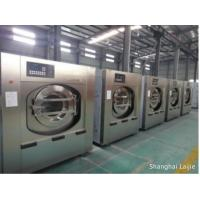 Buy cheap Customized Full Auto 50kg Industrial Washer And Dryer For Hotels CE Approved from wholesalers