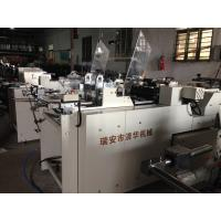 Buy cheap Low Noise Small Paper Box Forming Machine / Carton Erector Machine product