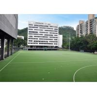 Buy cheap International Quality FIH Approval Artificial Grass Hockey H12-2A Global Level from wholesalers