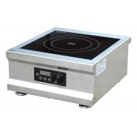 Multi Function Commercial Induction Cooker With 360 Rotary Magnetic Switch Control