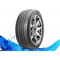 Buy cheap 225/70R16 Radial Car Tyres Suv Off Road Tires 16 Inch - 20 Inch from wholesalers