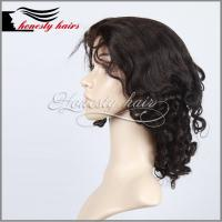 Buy cheap Brazilian hair front lace wig,100% remy hair wig, front lace wig can be customized. from wholesalers