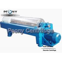 Buy cheap PLC Control Decanter Centrifuge Calcium Hypochlorite Separation Machine product