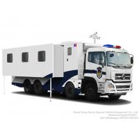 Buy cheap Military Police Outdoor Camping Vehicle for  Outdoor Mobile Camping Truck With Living Room lodging van from wholesalers