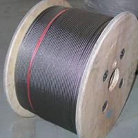 Buy cheap Stainless steel wire rope 6x37(fc) from wholesalers
