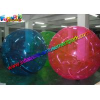 Buy cheap Zorb Floating Inflatable Walking On Water Ball For Pool Games Wonderful from wholesalers