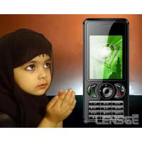 Buy cheap Digital Quran mobile phone K188 from wholesalers