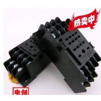 Buy cheap Hh54pl 22f-4z pyf14a-e   high quality relay socket for MY4-NJ HH54PL 22F-4Z from wholesalers