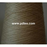 Buy cheap wool yarn from wholesalers