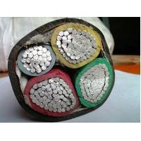 Buy cheap 4 core 95mm  xlpe insulated aluminum conductor power cable price list from wholesalers