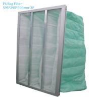 Buy cheap Reusable Bag Industrial Air Filters For Primary Filtration , High Capacity Air Filter from wholesalers