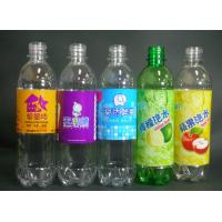 Buy cheap Plastic Bottle Labeling Machine , High Efficiency Bottle Labeler Machine from wholesalers