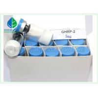Buy cheap Anti Aging Human Growth Hormone Peptide GHRP-2 5mg Muscle Gains Ghrp2 99% Purity from wholesalers