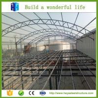 Buy cheap Galvanized steel structures building construction Chinese company from wholesalers