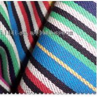 Buy cheap Yarn dyed cotton fabric manufacture fabric for manswear from wholesalers