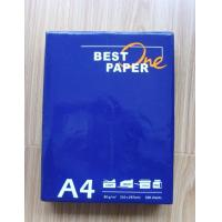 Buy cheap Wholesale factory first hand 70g A4 lasper print+copy paper 210mmx297mm from wholesalers