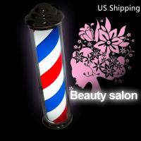 Buy cheap Slim Chrome Plated Rotating Barber Pole Cave Stripes Light Bulb Salon Beauty Shop from wholesalers